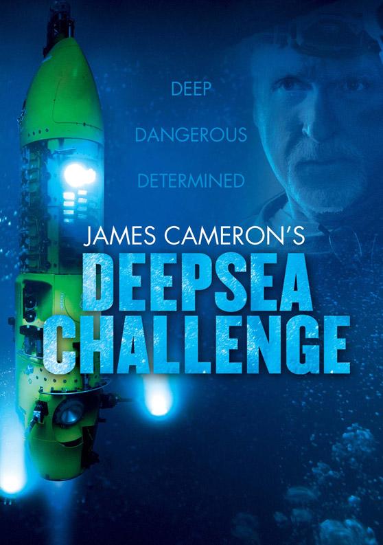055 DeepSea Challenge 3D